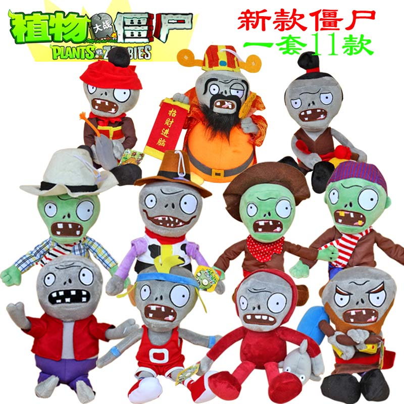 1pcs Plants vs Zombies Plush Toys 30cm PVZ Zombies Cosplay Plush Stuffed Toys Doll Soft Toy for Kids Children Gifts Party Toys 1pcs 13 20cm 8 styles plants vs zombies plush toys soft stuffed plush toys for kids gifts baby birthday party toys doll