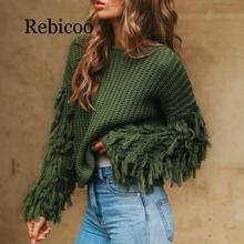 Rebicoo Tassel knitted sweater women pullover loose Casual army green winter female O neck 2019 autumn jumper pull femme