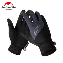 все цены на Naturehike Winter Outdoor Sports Gloves Touch Screen Gloves Men Gloves Cycling Women Full Finger Gloves