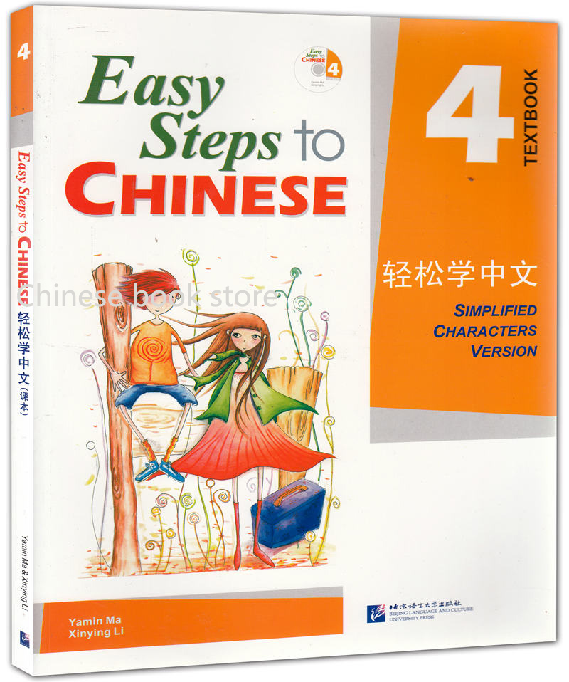 US $28 47 11% OFF|Booculchaha Chinese English Tutorial book : Easy Steps to  Chinese textbook volume 4 with CD-in Books from Office & School Supplies