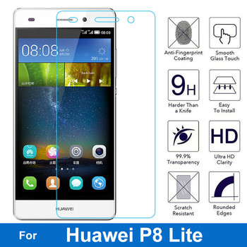 Huawey P8 Lite Screen Protector 0.3mm Premium Tempered Glass for Huawei Ascend P8 Lite Screen Protector Film Huawy Huawai P8Lite image