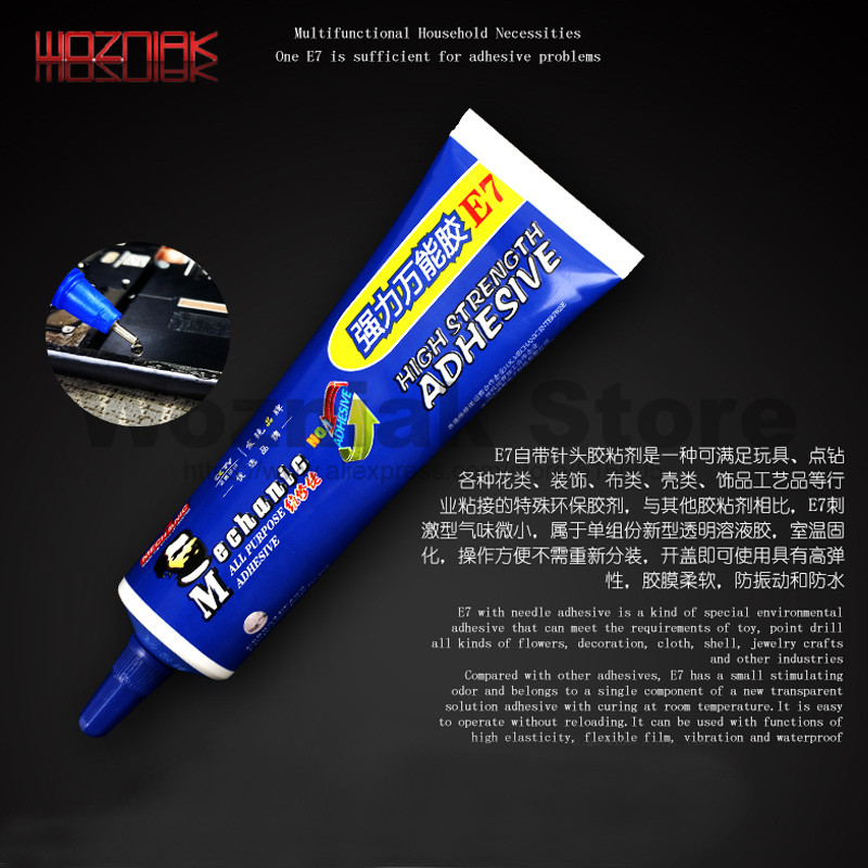 E7 Universal glue Fast drying and rapid curing Home general Multipurpose Glue for Maintenance of Medium Frame of Mobile PhoneE7 Universal glue Fast drying and rapid curing Home general Multipurpose Glue for Maintenance of Medium Frame of Mobile Phone