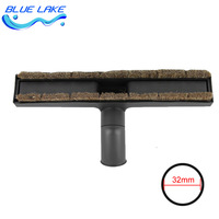 Original Quality Vacuum Cleaner Horse Fur Brush For Wooden Tiles Floors Interface Inner Diameter 32mm Vacuum