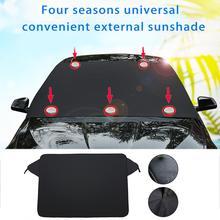Car Sun Shade Sunshade Folding Aluminum Foil Insulation Block Magnet Large Glass Visor