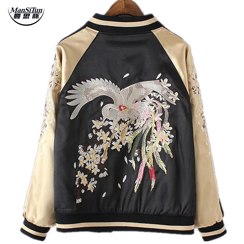 Man Si Tun 2017 Women And Men Black Gold Patchwork Bomber Jackets