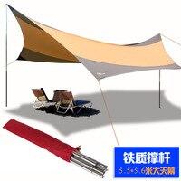 550*560 см солнце приют палатки непромокаемые большой открытый палатка солнцезащитный крем Китай Интернет магазин