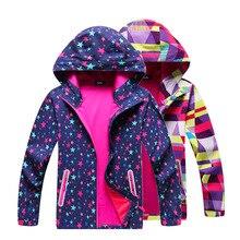 Jaqueta feminina de outono e primavera, casaco estampado de concha macia à prova dágua e de vento para esportes infantis e caminhadas