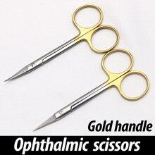 Двойные ножницы для век с золотой ручкой 9,5 см хирургический инструмент из нержавеющей стали для офтальмологической хирургии