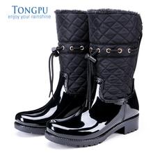 TONGPU Women's Warm Plush Lining Waterproof Winter Mid-Calf Half Rain Boots 20-783