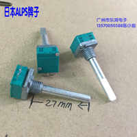 2PCS/LOT ALPS Alps RK09 type precision potentiometer W50K, shaft length 27mm, fine shaft diameter 3.5mm