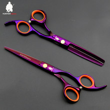30%Off HT9162 professional hairdressing scissors for barbershop hair scissors 6 inch styling tools hair cut diy thinning scissor(China)
