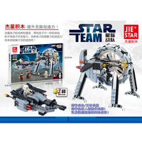 Fun Children S Block Toys Compatible With Lego Star Wars Special Fighter Model Children S Education