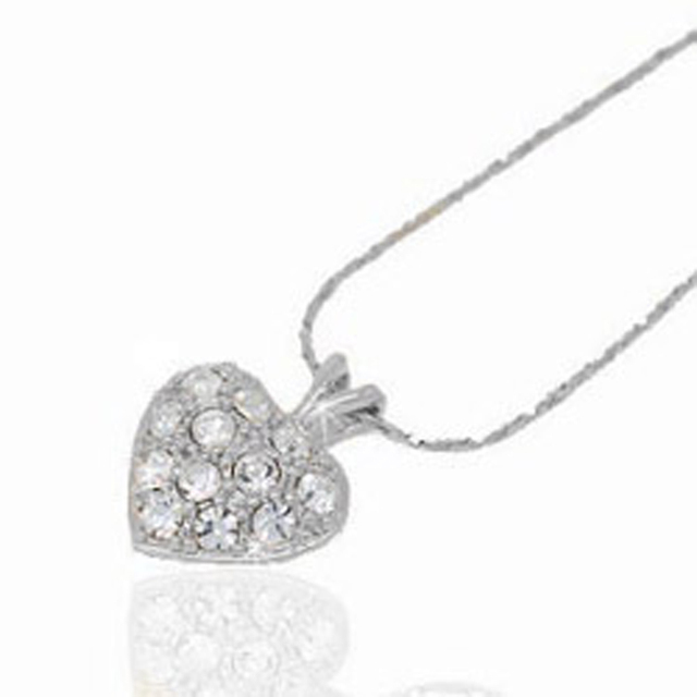Silver plated cz crystal heart pendant necklace mother child jewelry silver plated cz crystal heart pendant necklace mother child jewelry silver plated horse necklace for women aloadofball Image collections