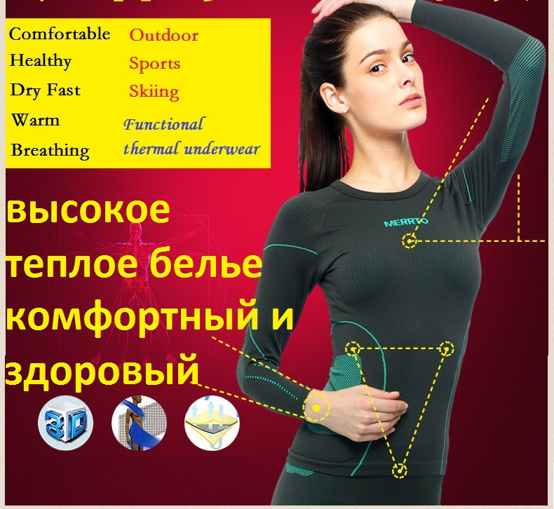 Бесплатная доставка, лидер продаж, женская брендовая зимняя теплая функциональная термобелье. Dry fast, бамбуковый набор для женщин здоровый, к...