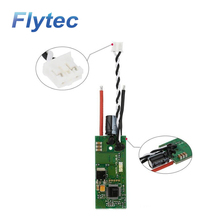 купить XK X350-008 Brushless ESC Speed Control Spare Parts for X350 RC Quadcopter дешево
