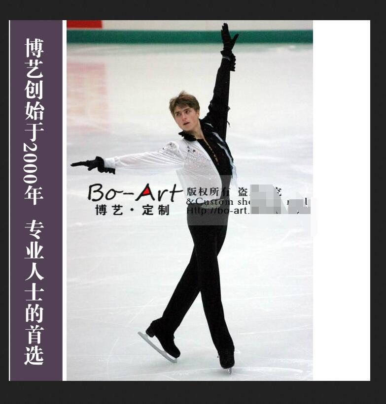 figure skating dresses men hot sale boys ice skating dress for competition custom skating clothing free shipping