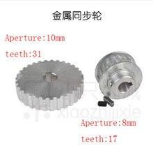 Здесь можно купить    free shipping S/N CJ0618-148 CJ0618-027 mini lathe gears , Metal Cutting Machine gears , Hardware
