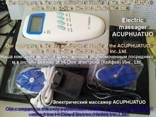 FZ 1 teamastermisha novo instrumento de acupuntura massageador eletrônico dispositivo massageador elétrico manual inglês ou russo