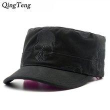 Popular Military Skull Cap-Buy Cheap Military Skull Cap lots from