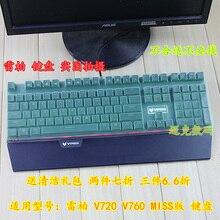 mechanical keyboard cowl Rapoo V720 waterproof and dustproof silicone keyboard protector coloured keyboard stickers free shippin