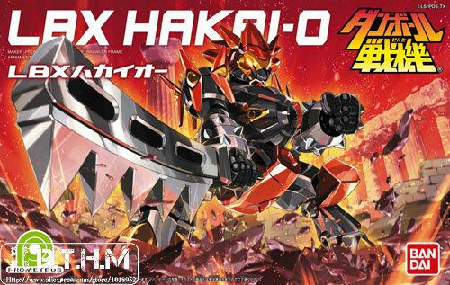 Bandai Danball Senki Plastic Model 004 LBX Hakai O Scale Model wholesale Model Building Kits kids