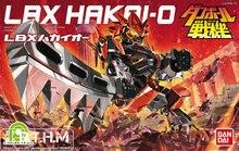 Bandai Danball Senki Plastic Model 004 LBX Hakai-O Scale Model  wholesale Model Building Kits kids  free shipping  lbx toys
