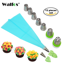 WALFOS 13pcs /set russian nozzles pastry icing bag three-color Coupler piping tips Cupcake Cake Decorating DIY Dessert