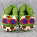 Juego de dibujos animados Muñeca de Juguete de Calidad superior Nuevo LOL Timor Zapatos Figura Linda Teemo Rammus Felpa Suave Zapatillas de Casa 26 cm