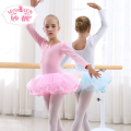 Girls Ballet Dance Dress New Stage Ballet Costume Elegant White Swan Lake Ballet Dancing Wear Children Ballet Tutu Dress B-4659