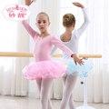 Meninas Ballet Dança Vestido Novo Traje Elegante Cisne Branco Lago Ballet Dança Desgaste Estágio Ballet Crianças Ballet Tutu Vestido B-4659