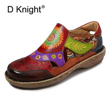New Genuine Leather Women Flats Handmade Floral Retro Super Soft Flat Platform Shoes For Woman Summer Casual Sandals Hole Shoes hee grand women boots for summer 2017 new solid zipper flat shoes woman split leather shoes woman sandals soft for mom xwz3957