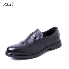 ress Shoes Man Loafers Causal Shoes