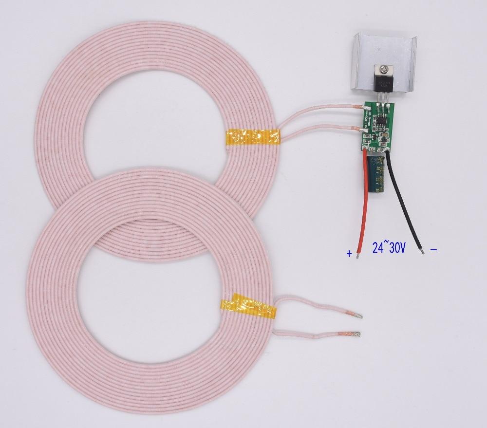 NEW 1PC 24V 70W wireless power supply module wireless charging module wireless transmission module XKT801-30