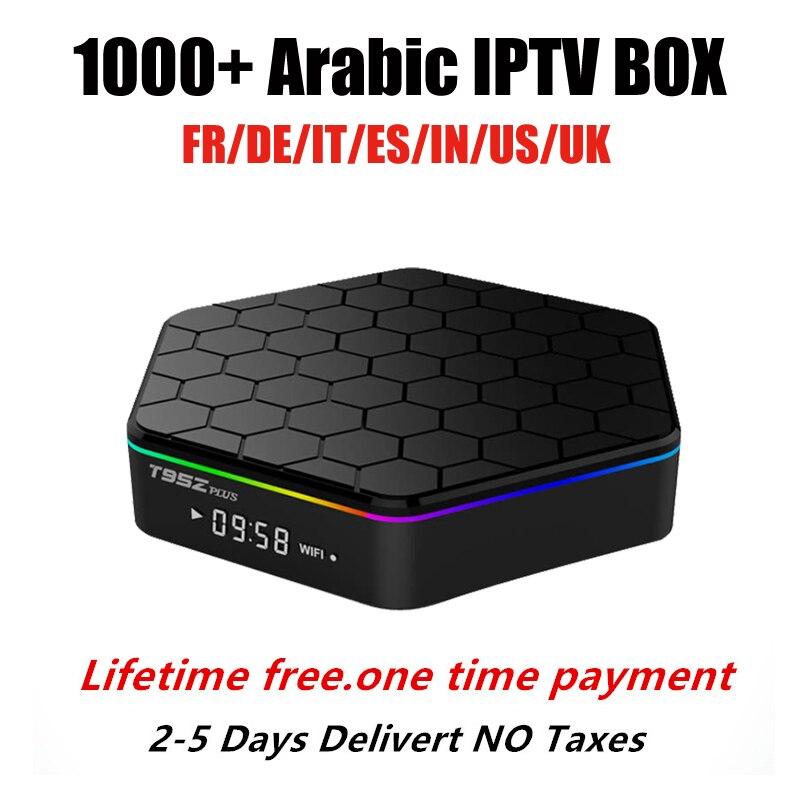 2019 arabe iptv box gratuit pour toujours français italia indien europe iptv abonnement 1000 + smart tv box android ip tv