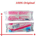 feminine hygiene products. herbal medical sanitary napkin. sanitary towel menstrual pads(Fushu pads) 8 packs= 80 pieces