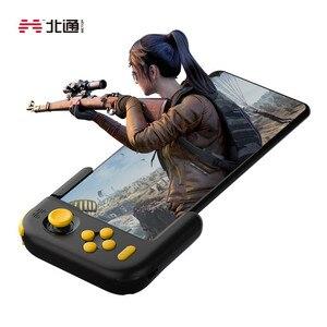 Image 1 - 2019 New BETOP H1 400mAh GamePad designed For Huawei P30 Mate20 Pro Mate20 X Pro P20 Mate 10 NOVA5 Joystick NORDIC Bluetooth 5.0