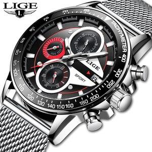 Image 2 - LIGE 패션 남자 시계 남성 크리 에이 티브 비즈니스 크로노 그래프 쿼츠 시계 스테인레스 스틸 방수 시계 남자 Relogio Masculino