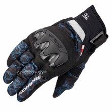 2019 nova komine fibra de carbono luvas da motocicleta verão malha respirável luvas motocross tela toque gant moto M XXL