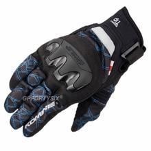 Komine guantes de fibra de carbono para motocicleta, manoplas transpirables de malla para Motocross, para pantalla táctil Gant Moto M XXL, novedad de 2019