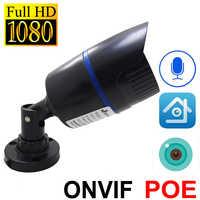 JIENUO Ip Camera 1080p POE HD Cctv Security Video Surveillance Bullet IPCam Infrared Home Outdoor Waterproof Onvif POE Ip Camera