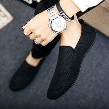 Oeak Fashion New Men Casual Shoes
