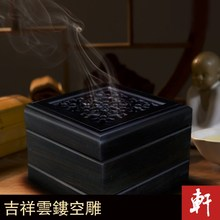 Porch rafters GE manual three-tiered purple sandalwood incense burner furnace black aroma wood