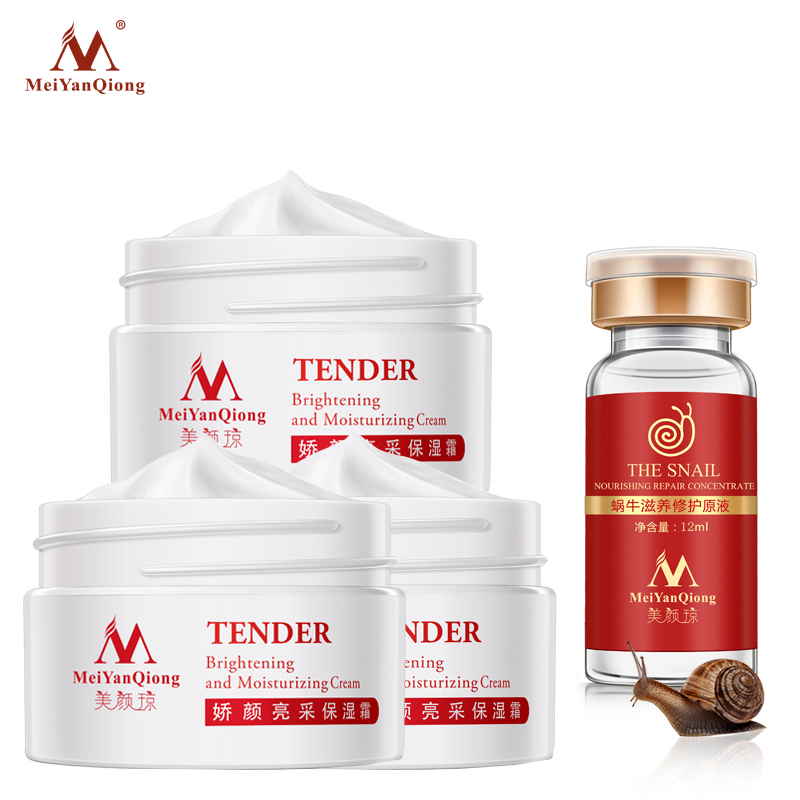 Buy 3 Get 1 Gift Moisturizing Cream 40g Skin Care Lift Essence Tender Anti-Aging Whitening Wrinkle Removal Face Cream