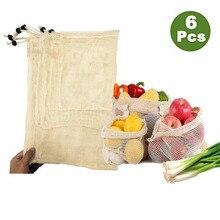 6 шт./партия овощные сумки Экология многоразовые производят сумки хлопковые сетчатые сумки с кулиской домашняя кухня фрукты и овощи хранения