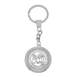 Image 5 - Glamour mode porte clés haute qualité porte clés Allah porte clés bijoux musulmans à la main pendentif breloque bijoux chanceux