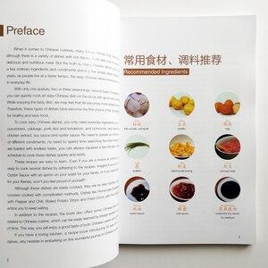Image 2 - Dễ dàng Công Thức Nấu Ăn Dễ Dàng Trung Quốc Cổ Điển Đơn Giản Món Ăn cho Người Nước Ngoài Tiếng Anh Phiên Bản Cuốn Sách Đơn Giản Khoảng Ăn Ngon Thực Phẩm Trung Quốc