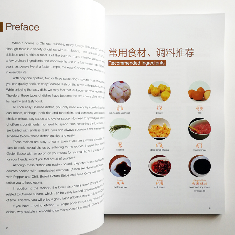 Image 2 - Easy Recipes Easy Chinese Classic Simple Dishes for Foreigners English Edition Simple Book About Cooking Delicious Chinese Food-in Books from Office & School Supplies