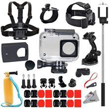 Купить с кэшбэком Protective Waterproof Housing Case 35 in 1 Accessories Bundle for Xiaomi 4K/4K+/Yi Lite/YI Discovery Action Camera 2