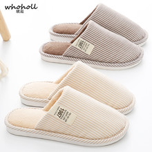 Whoholl Soft Plush Home Slippers Men Women Couple Indoor Cotton Shoes Big Size Winter Casual for Man Floor Warm Furry Slipper