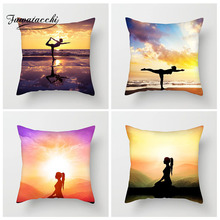Fuwatacchi Yoga Sports Cushion Cover Sunrise Dusk Scenic Pillow For Home Sofa Chair Decoration Pillowcase 45*45 cm